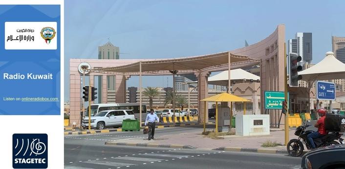 NEXUS network Expansion at Radio Kuwait