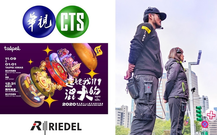 Chinese Television System Relies on Riedel Intercom Solution for Live 2020 Taipei New Year's Eve Broadcast