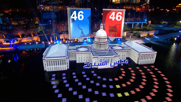 The augmented reality graphics displayed results for the 2016 U.S. election using a 9200 square meter map and 30 meter tall graphics