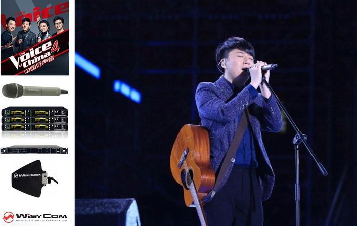 Wisycom KEEPS THE MUSIC PLAYING FOR HIT REALITY SINGING COMPETITION, THE VOICE OF CHINA