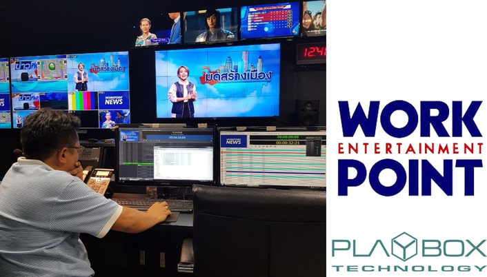 Workpoint TV Expands Live OB Coverage With ProductionAirBox Neo