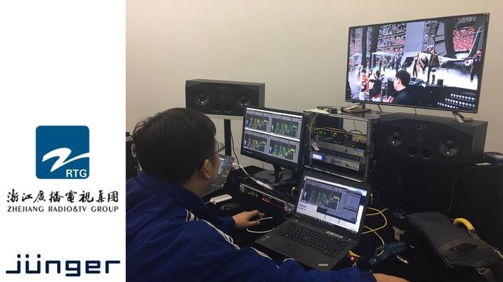 Jünger Audio Gives China's ZRTV Its Digital Processing Backbone