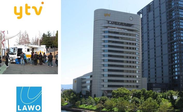 Based in Osaka, the Yomiuri Telecasting Corporation (YTV) serves the Kansai region of Japan with news, sports and drama programming