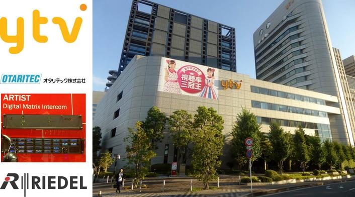 Yomiuri Telecasting Corporation (YTV)