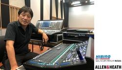 Allen & Heath Appoint New Japanese Distributor
