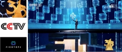 Pixotope powers huge LED Wall for CCTV's Consumer Rights Day Gala