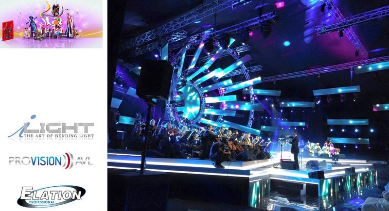 Top Arabic Artists Perform Using Elation Rig at Hala