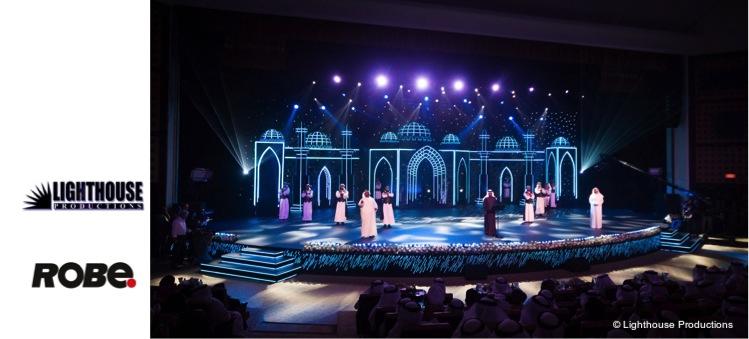 Islamic Art Awards 2017 Live Production Tv